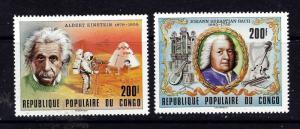 Congo PR 511-12 MNH 1979 set