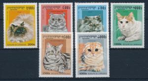 [30088] Cambodia 1997 Animals Cats MNH