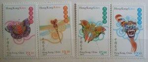 Hong Kong 1998 Kites MNH