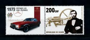 [100209] Guinea 2002 Classic Cars 1973 Mercedes Benz 450 S  MNH