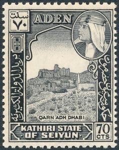 Aden 1964 Kathiri State 70c Black SG39 MNH