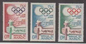 Morocco Scott #106-107-108 Stamps - Mint NH Set