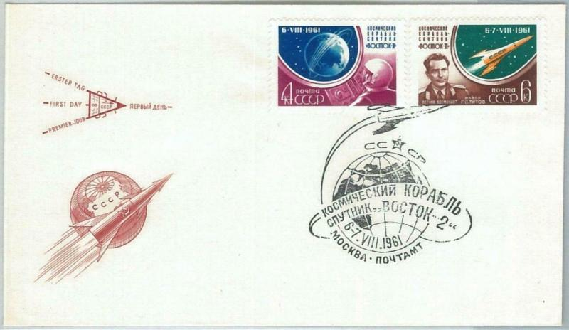73892 - RUSSIA USSR - POSTAL HISTORY - FDC COVER - SPACE Astro 1961