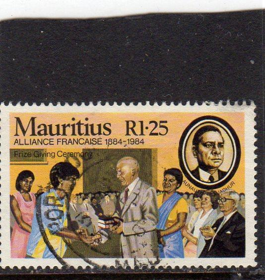 Mauritius Alliance With France used