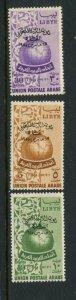 Libya #150-2 Mint