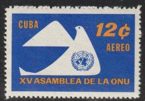 1961 Cuba Stamps Sc C223  Birds Dove and ONU Emblem  MNH