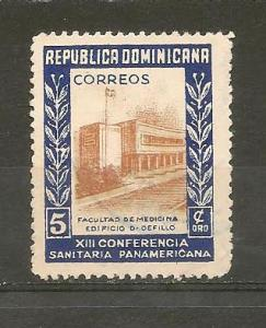 DOMINICAN REPUBLIC STAMP USED SCHOOL OF MEDICINE 1950  #T50