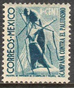MEXICO RA14, 1¢ Postal Tax. MINT, NH. F-VF..