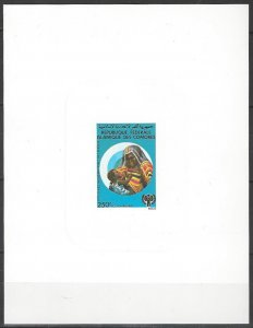 Comoro Islands C108, CB1  Deluxe Die Proof Cards Year of the Child 1979
