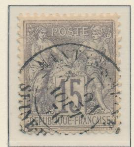 France Stamp Scott #69, Used, Good Margins, Town/Date Cancel - Free U.S. Ship...