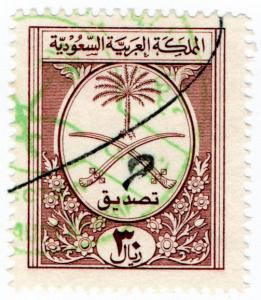 (I.B) Saudi Arabia Revenue : Certification Fee 30r
