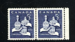 Can #444   Pair   u   VF 1965 PD