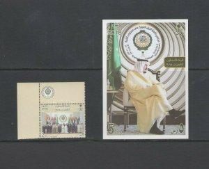 SAUDI ARABIA: #02- Sc. 1465,a /**ARAB LEAGUE SUMMIT-PALESTINE**/ Set & SS / MNH.