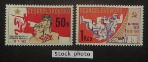 Czechoslovakia 2430-31. 1982 Russia anniversaries, NH