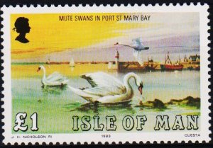 Isle of Man. 1983 £1 S.G.247 Unmounted Mint