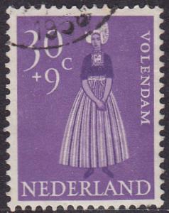 Netherlands 1958 SG866 Used