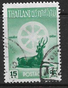 THAILAND  323     USED,     DHARMACHAKRA AND DEER