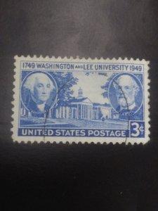 US #982 Used