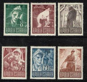 AUSTRIA STAMP MINT SEMI POSTAL Stamps collection lot #L2