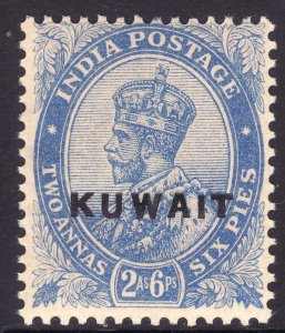 1923 - 1924 British Kuwait KGV 2 Anna 6p Wmk 39 issue MNH Sc# 5 CV $6.50