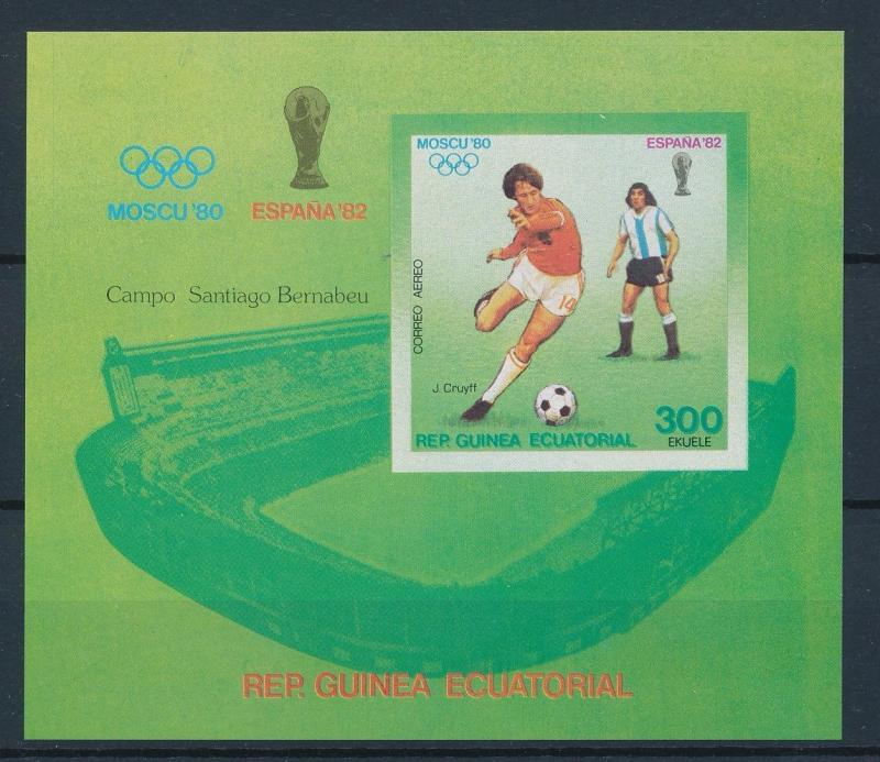[59450] Equatorial Guinea  World Cup Soccer Football Spain Imperf. MNH Sheet