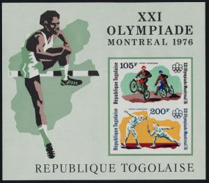 Togo C286a imperf MNH Olympic Sports, Fencing, Motorcycling
