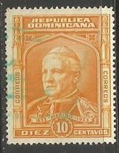 Dominican Republic 273 VFU 1158D-10
