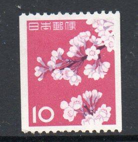 Japan #726 Mint NH VF
