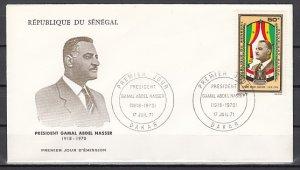 Senegal, Scott cat. C103. Egypt`s President Nasser issue.  First day cover. ^