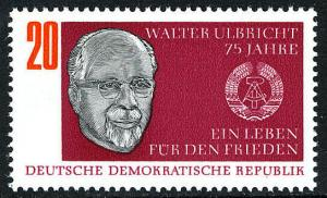 Germany DDR/GDR 1022, MNH. Walter Ulbricht, Arms of Republic, 1968