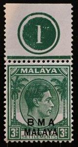 Malaya Straits Settlements 1947 KGVI BMA opt 3c MNH Plate 1 SG#46 M2210