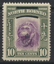 North Borneo  SG 341 SC# 229 MNH    OPT GR Crown - See scan