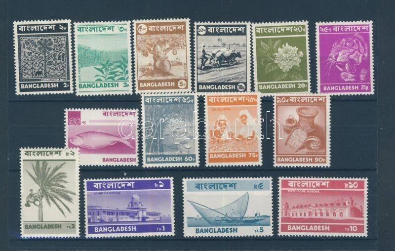 Bangladesh stamp Mi 22-35 MNH 1973 WS109042