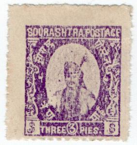 (I.B) India (Princely States) Postal : Sourashtra Local Post 3p