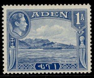 ADEN GVI SG18, 1a pale blue, LH MINT.