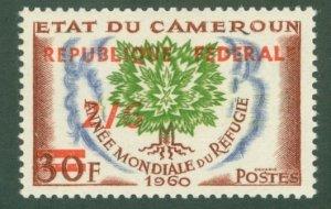CAMEROUN 351 MNH CV$ 21.00 BIN$ 11.00
