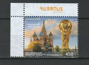 Armenia 2018 Football World Cup MNH stamp