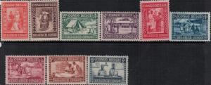 Belgium Congo 1930 SC B12-B20 MNHSCV $160.00 Set