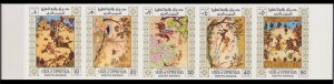 1967 State of Upper Yafa 50-54bstrip Painting 3,50 €