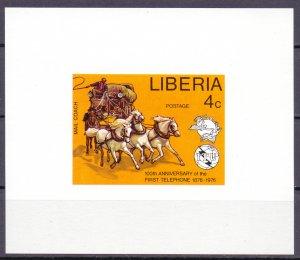 Liberia. 1976. lb998. Horses. MNH.