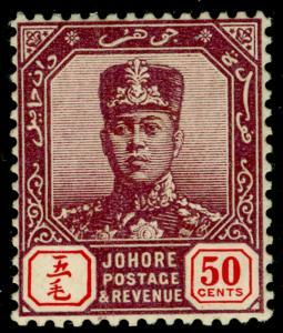 MALAYSIA - Johore SG86, 50c dull purple & red, NH MINT. Cat £75.
