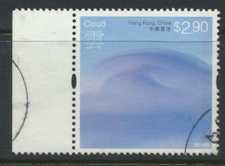 Hong Kong 1858 Used / Fine Used    Weather  Clouds - 2014 issue