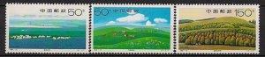 CHINA PRC SC# 2876-2878 MNH