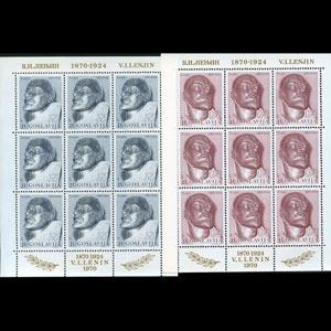 YUGOSLAVIA 1970 - Scott# 1021A-2A Sheets-Lenin NH