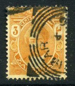 ZANZIBAR;  1936 early Sultan issue fine used value 3c.
