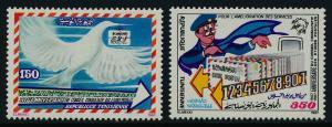 Tunisia 919-20 MNH Postal Research, Postal Codes, Dove