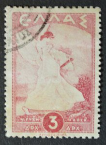 Greece Sc # 460, Used