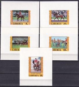 Liberia #784-7, C216  MNH Imperf  CV $10.00 (Z8927)