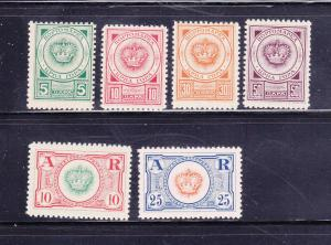 Montenegro In Exile NSL MNH Crowns (I)