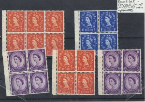Wildings Booklet MNH Panes Inverted Watermark Stamps Ref: R5684